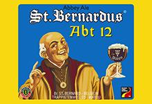 St. Bernardus Abt 12 Logo