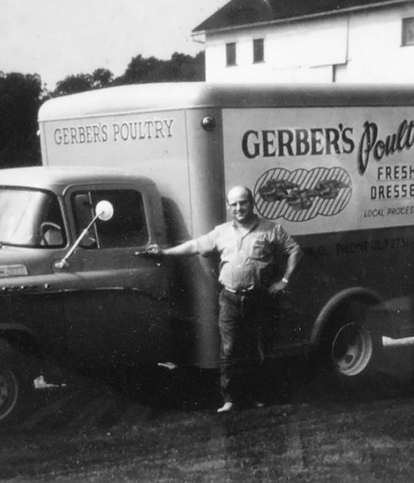 Gerber's Historical Photo